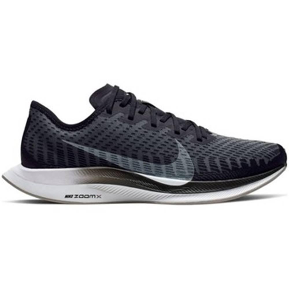 Nike Bežecká a trailová obuv Nike  Wmns Zoom Pegasus Turbo 2