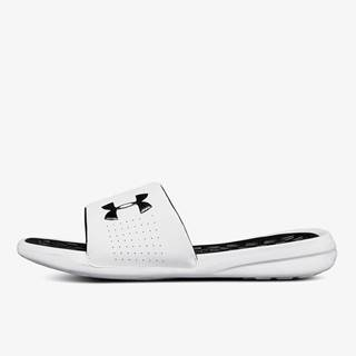 Under Armour M Playmaker Fix SL White