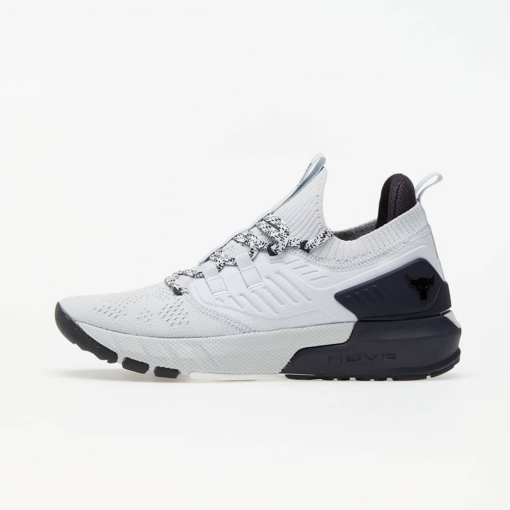 Under Armour Project Rock 3 Halo Gray