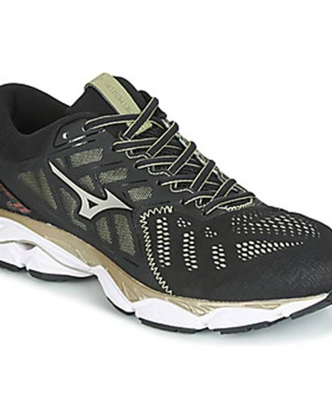 Čierne topánky Mizuno