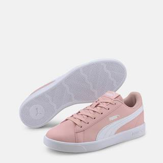 Ružové dámske tenisky Puma