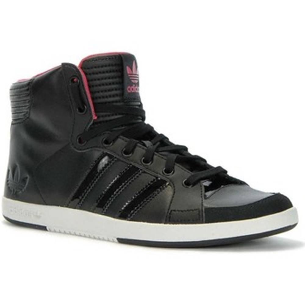 adidas Členkové tenisky adidas  Court Side HI W