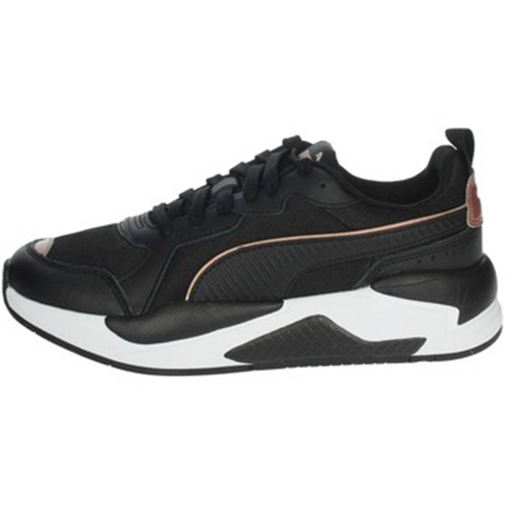 Puma Nízke tenisky Puma  373072
