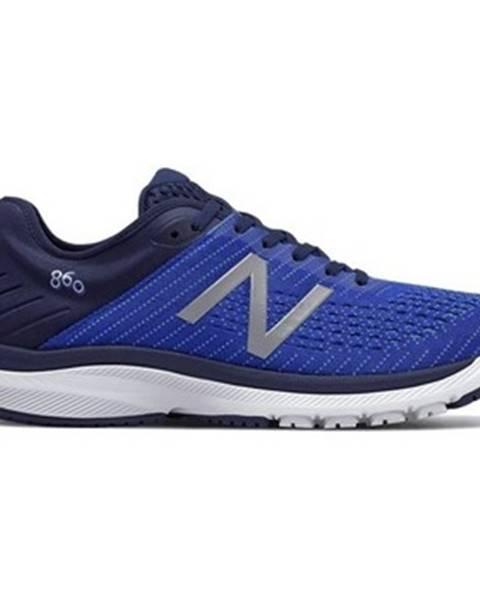 Viacfarebné topánky New Balance
