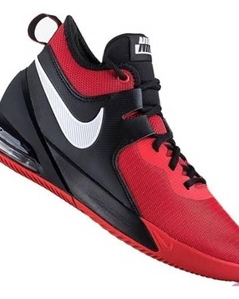 Viacfarebné polokozačky Nike
