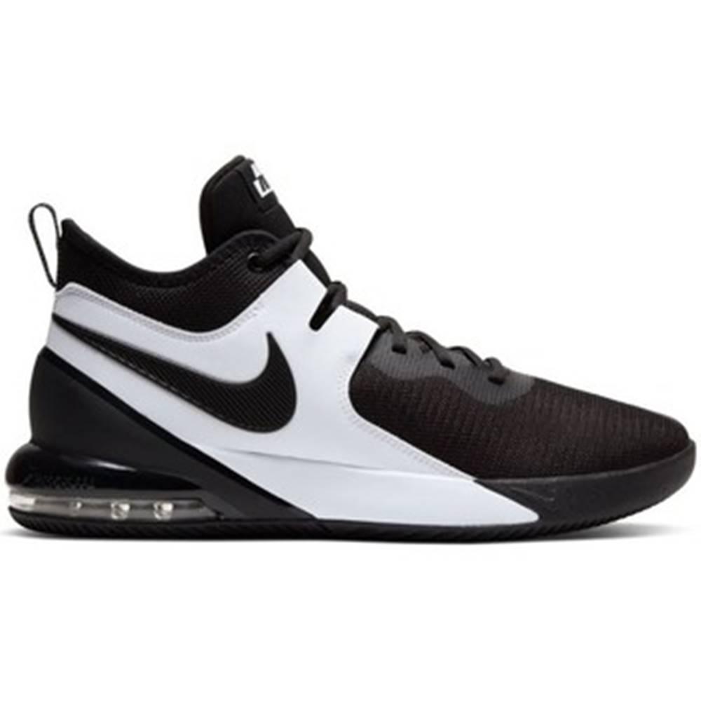 Nike Nízka obuv do mesta Nike  Air Max Impact