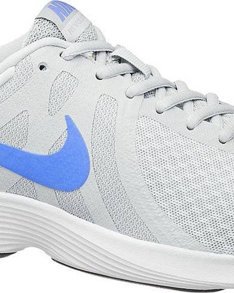 Sivobiele tenisky Nike