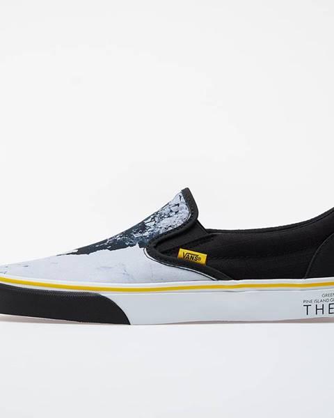 Viacfarebné tenisky Vans