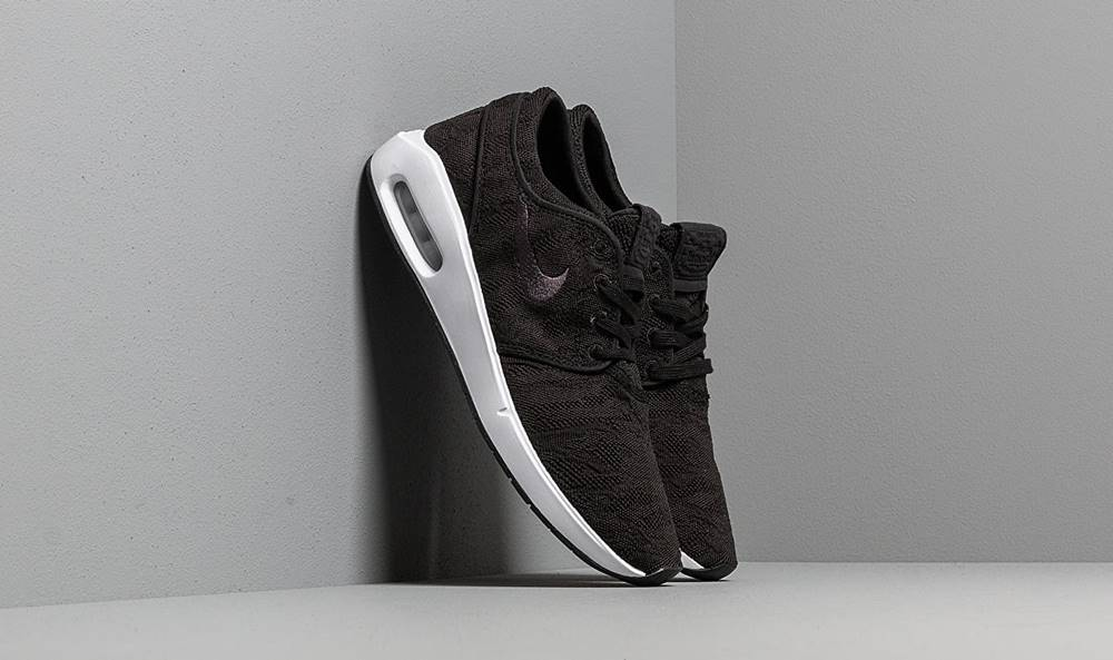 Nike Nike Sb Air Max Janoski 2 Black/ Anthracite